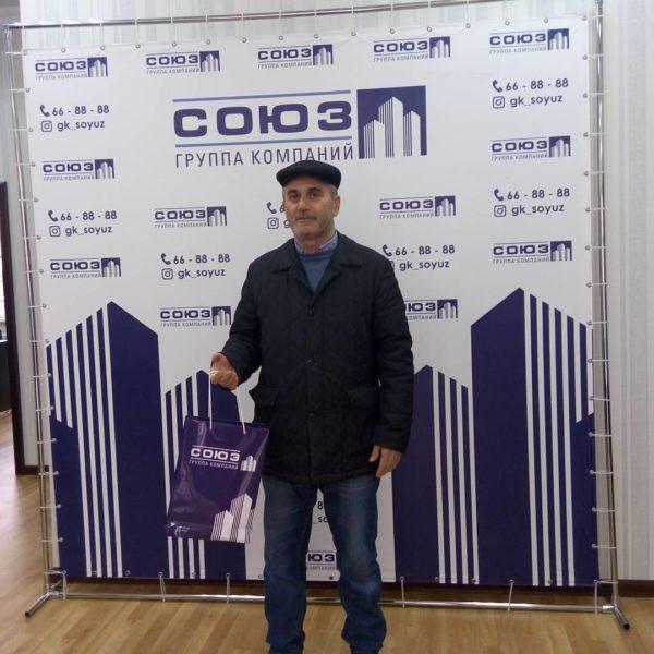 ГК Союз Надежный застройщик в Каспийске